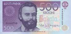Эстония: 500 крон 1991 г.