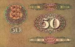 Эстония: 50 крон 1929 г.