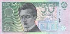 Эстония: 50 крон 1994 г.