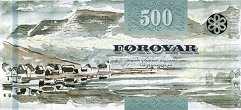 Фареры: 500 крон 2011 г.