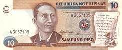 Филиппины: 10 песо (1985 г.)