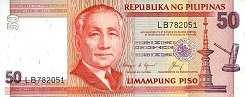 Филиппины: 50 песо (1985 г.)