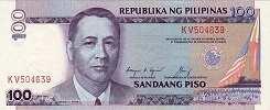 Филиппины: 100 песо (1987 г.)