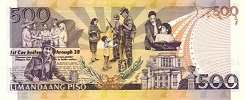 Филиппины: 500 песо (1987 г.)