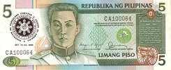 Филиппины: 5 песо 1986 г. (Визит президента Коразона Акино в США)