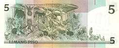 Филиппины: 5 песо 1987 г. (Канонизация Сан-Лоренцо Руиса)