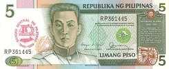 Филиппины: 5 песо 1989 г. (40 лет ЦБ)