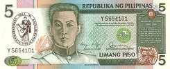 Филиппины: 5 песо 1990 г. (Права Женщин)
