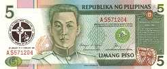 Филиппины: 5 песо 1991 г. (II Пленарный совет Филиппин)