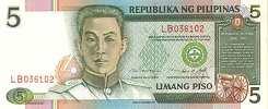 Филиппины: 5 песо (1995 г.)