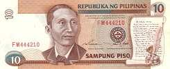 Филиппины: 10 песо (1995 г.)