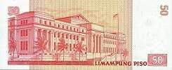 Филиппины: 50 песо 1998-2001 г.