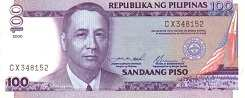 Филиппины: 100 песо 1998-2001 г.