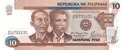 Филиппины: 10 песо 1997-2001 г.