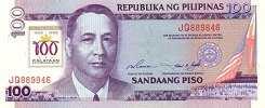Филиппины: 100 песо 1998 г. (100 лет Первой Республике)