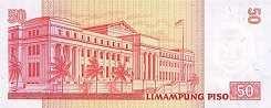 Филиппины: 50 песо 1999 г. (50 лет ЦБ)