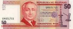 Филиппины: 50 песо 2001-13 г.