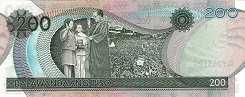 Филиппины: 200 песо 2002-11 г.