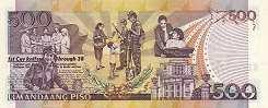 Филиппины: 500 песо 2001-13 г.