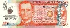 Филиппины: 20 песо 2004 г. (Год микрокредитования ООН)