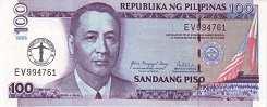 Филиппины: 100 песо 2008 г. (100 лет Университету)