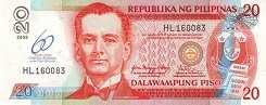 Филиппины: 20 песо 2009 г. (60 лет ЦБ)