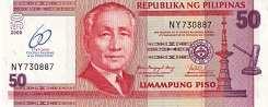 Филиппины: 50 песо 2009 г. (60 лет ЦБ)