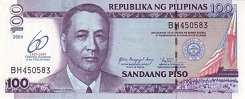 Филиппины: 100 песо 2009 г. (60 лкт ЦБ)