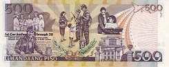 Филиппины: 500 песо 2009 г. (юбилейная)
