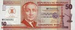 Филиппины: 50 песо 2012 г. (45 лет АСЕАН)