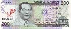 Филиппины: 200 песо 2011 г. (юбилейная)