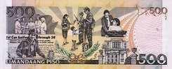 Филиппины: 500 песо 2012 г. (юбилейная)