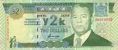 Фиджи: 2 доллара 2000 г. (юбилейная)