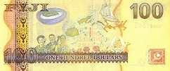 Фиджи: 100 долларов (2007 г.)