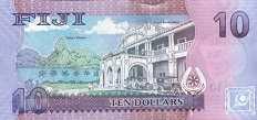 Фиджи: 10 долларов (2012 г.)