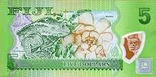 Фиджи: 5 долларов (2012 г.)