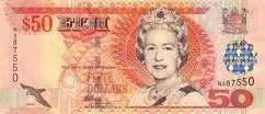 Фиджи: 50 долларов (2002 г.)
