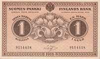Финляндия: 1 марка 1916 г.