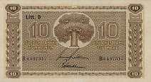 Финляндия: 10 маркок 1939 г.