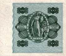 Финляндия: 100 маркок 1945 г.