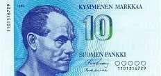 Финляндия: 10 маркок 1986 г.