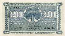 Финляндия: 20 маркок 1945 г.