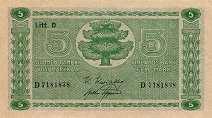 Финляндия: 5 маркок 1939 г.