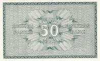 Финляндия: 50 пенни 1918 г.