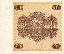 Финляндия: 50 маркок 1945 г.