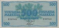 Финляндия: 500 маркок 1956 г.