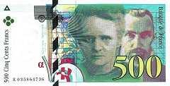 Франция: 500 франков 1995 г.
