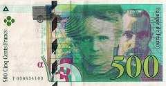 Франция: 500 франков 1996 г.
