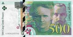 Франция: 500 франков 1998 г.