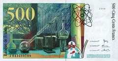 Франция: 500 франков 2000 г.